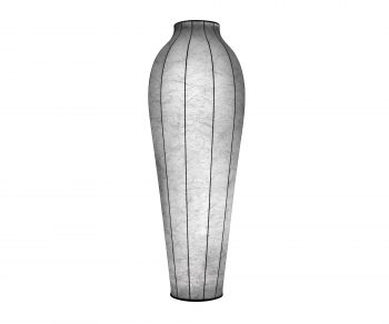 Flos Chrysalis Floor Lamp